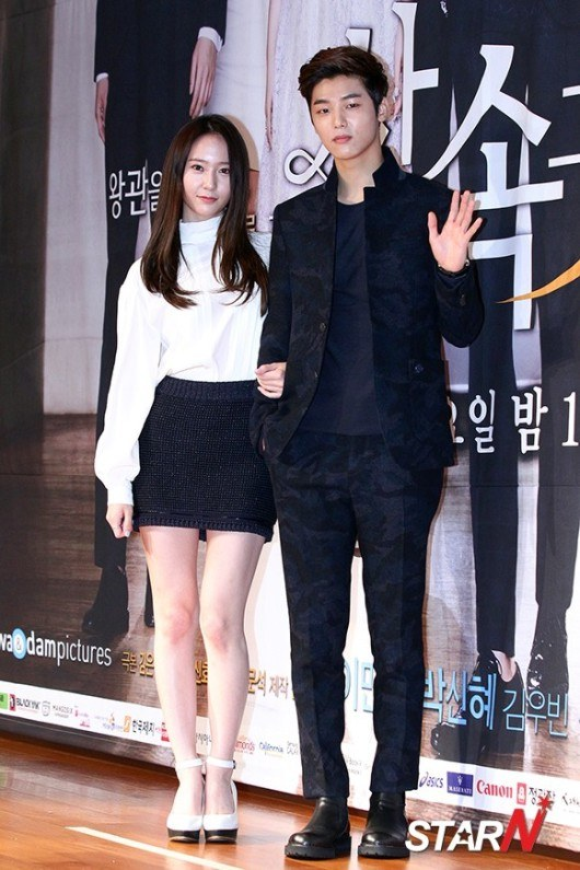 """Lee Min Ho """"nổi chói lọi"""" giữa dàn sao """"The Heirs"""" 7"""