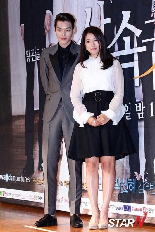 """Lee Min Ho """"nổi chói lọi"""" giữa dàn sao """"The Heirs"""" 11"""