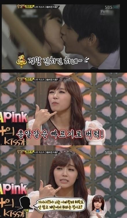 """Những cảnh hôn trên màn ảnh Hàn khiến phụ huynh """"nhăn mặt"""" 1"""