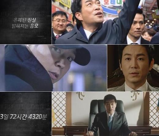 """""""3 Ngày"""" của Yoochun đắt giá hơn """"Vì Sao Đưa Anh Tới"""" 5"""