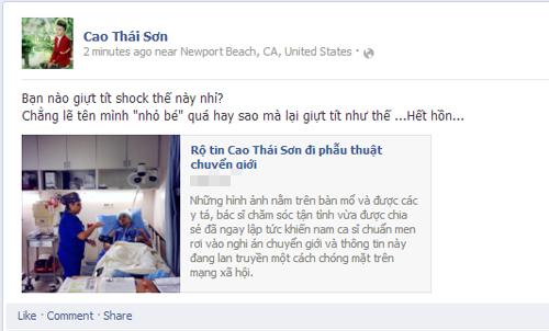 Cao Thái Sơn bức xúc trước tin đồn sang Mỹ phẫu thuật chuyển giới 3