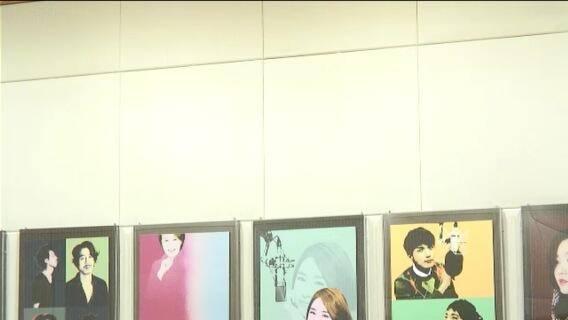 Dàn sao Hàn bật khóc chia buồn cùng Leeteuk và gia đình 4