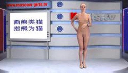 Sốc nặng với kênh truyền hình MC thoát y tại Nga 8