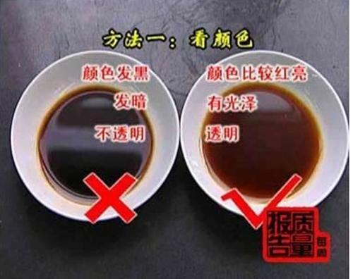 Choáng với xì dầu làm bằng tóc người tại Trung Quốc 4