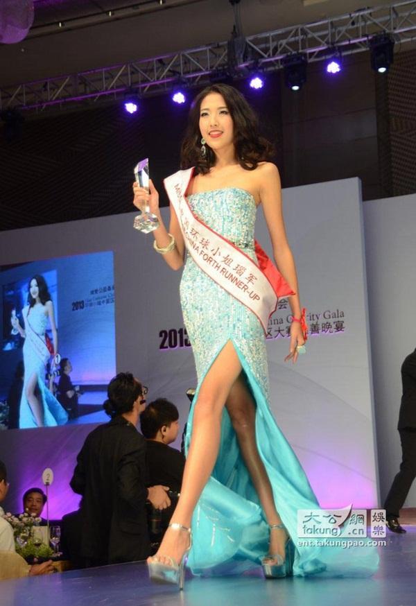 """Tân Hoa hậu Hoàn vũ Trung Quốc 2013 bị chê là """"thảm họa"""" 8"""
