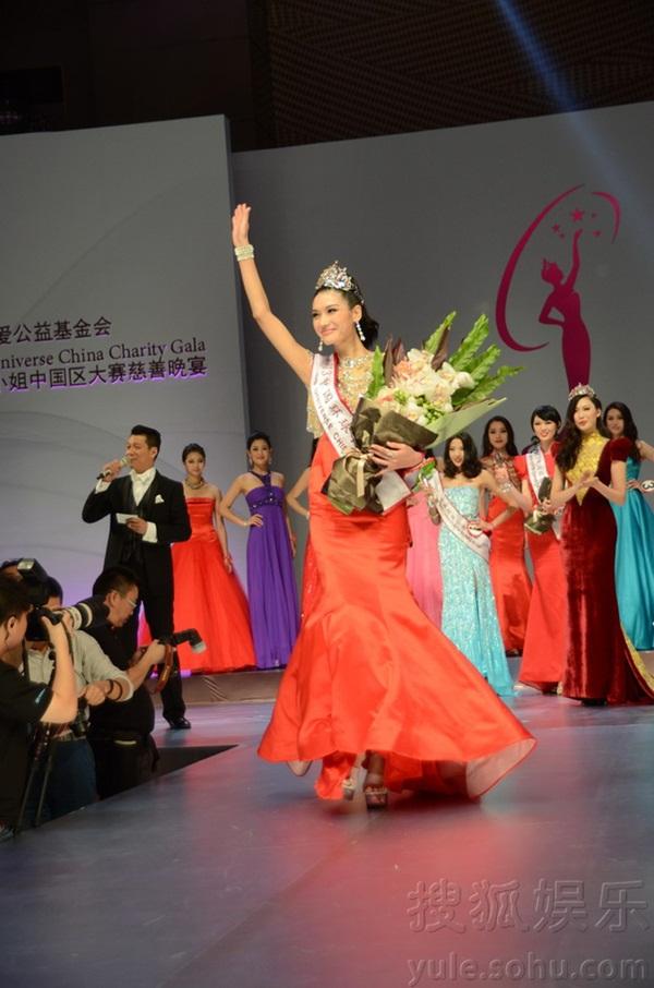 """Tân Hoa hậu Hoàn vũ Trung Quốc 2013 bị chê là """"thảm họa"""" 3"""