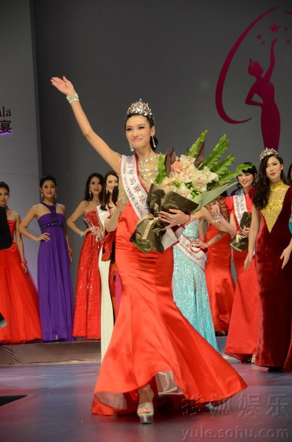 """Tân Hoa hậu Hoàn vũ Trung Quốc 2013 bị chê là """"thảm họa"""" 6"""