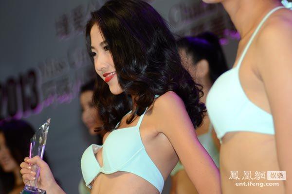 """Tân Hoa hậu Hoàn vũ Trung Quốc 2013 bị chê là """"thảm họa"""" 9"""