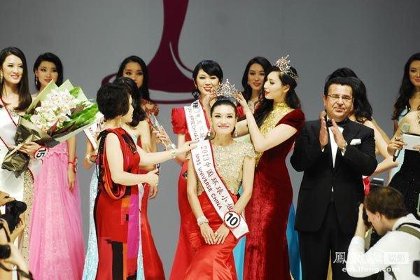 """Tân Hoa hậu Hoàn vũ Trung Quốc 2013 bị chê là """"thảm họa"""" 7"""
