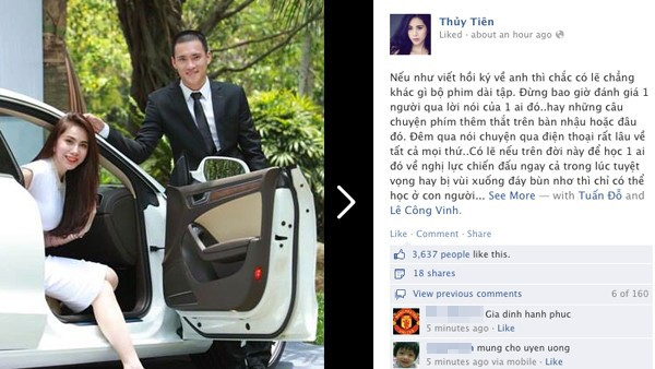 "Đám tang Wanbi Tuấn Anh phủ ""màu trắng"" Facebook sao tuần qua 26"