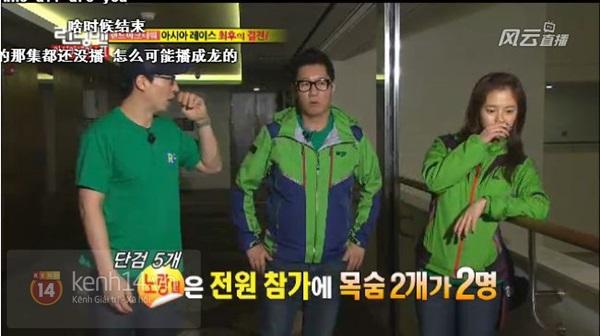 """Tập """"Running Man"""" quay ở Việt Nam đã lên sóng Hàn Quốc 10"""