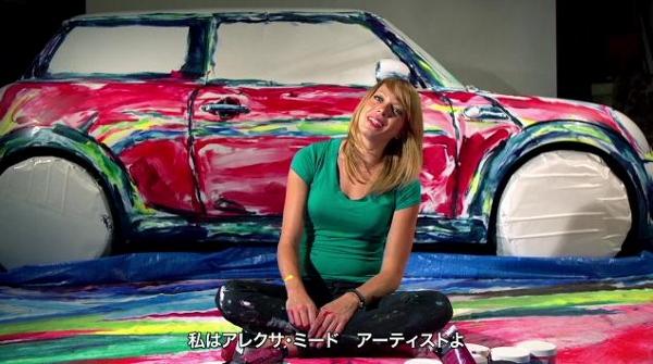 Nghệ sĩ biến ô tô và người thành tranh vẽ 2