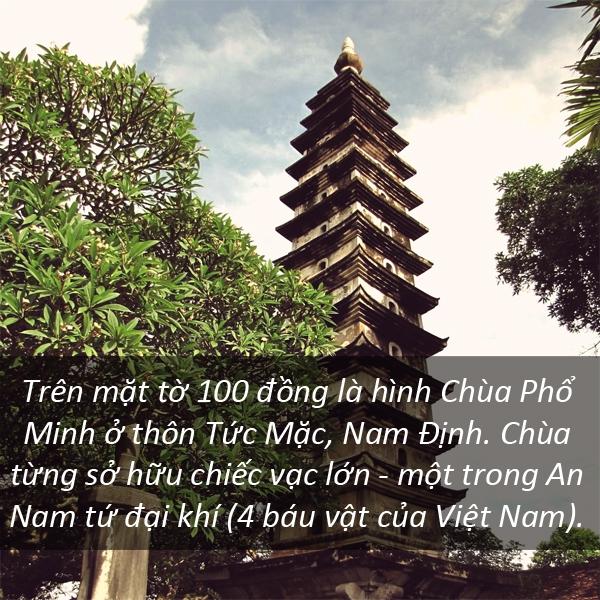 """Thăm các địa danh """"kinh điển"""" của Việt Nam qua tờ tiền giấy 2"""