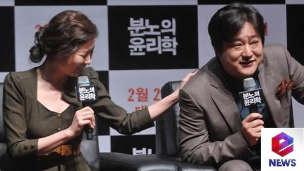 """Tae Yeon (SNSD) - Người tình lý tưởng của sao phim """"Ghost"""" 1"""