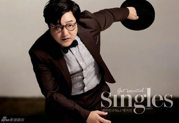 """Tae Yeon (SNSD) - Người tình lý tưởng của sao phim """"Ghost"""" 5"""