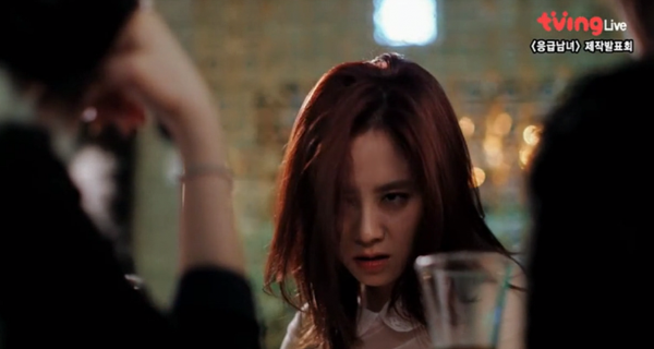 Song Ji Hyo đẹp dịu dàng bên phím đàn 10