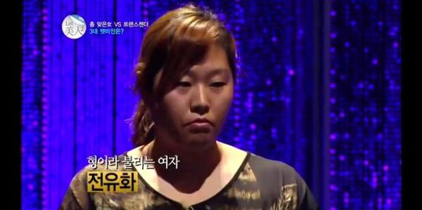 Thêm 1 ca thẩm mỹ khiến cả nước Hàn choáng váng 3