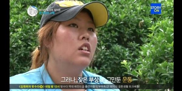 Thêm 1 ca thẩm mỹ khiến cả nước Hàn choáng váng 2
