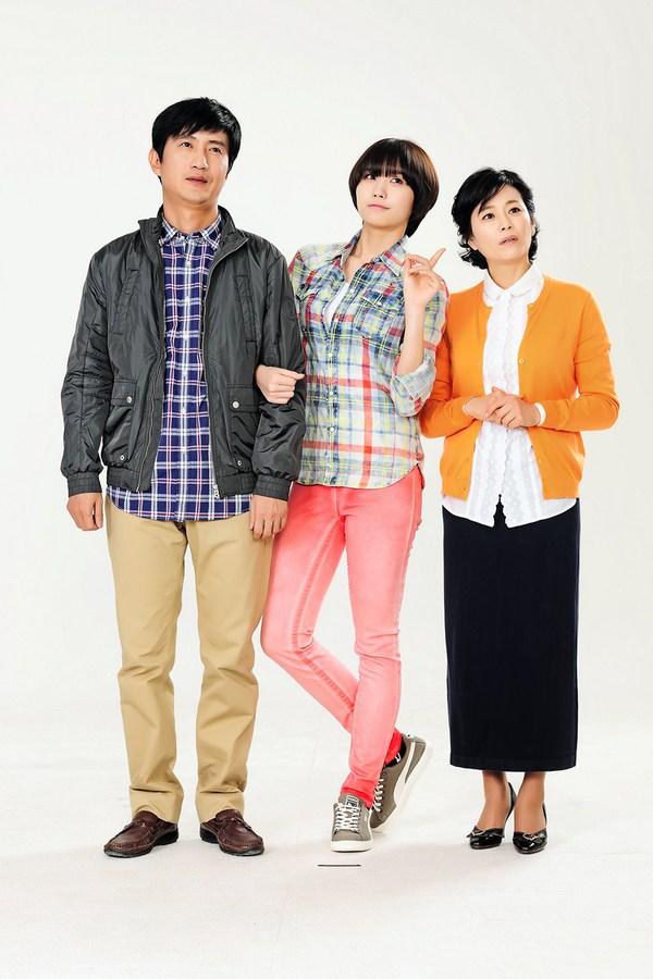 """Jung Yoo Mi làm """"Tiểu thư kênh kiệu"""" trong """"Mẹ ơi, cố lên!"""" 8"""