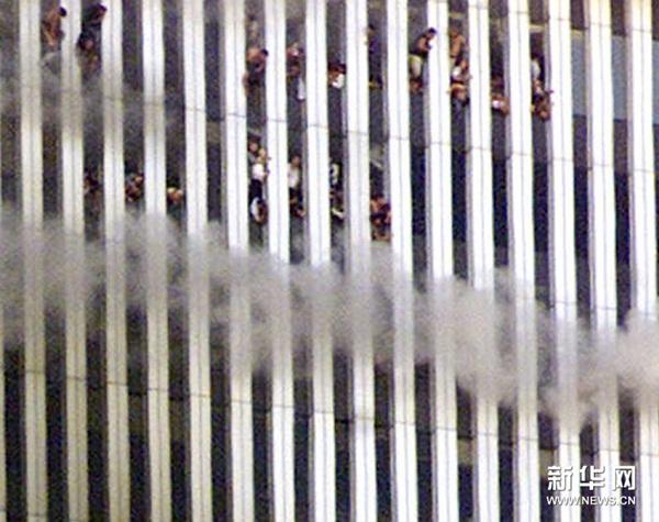 Ngày đen tối của lịch sử nước Mỹ cách đây 12 năm 7