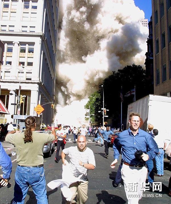 Ngày đen tối của lịch sử nước Mỹ cách đây 12 năm 9