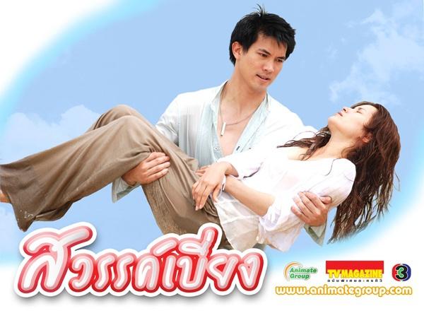 Những cặp đôi nhiều duyên nợ của màn ảnh Thái 11