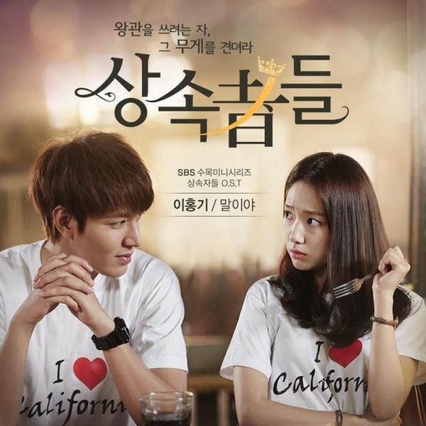 """Park Shin Hye cầm dĩa, định """"xử lý"""" Lee Min Ho 1"""