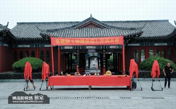 """""""Thần điêu 2014"""" khởi quay, Tiểu Long Nữ vắng mặt 2"""