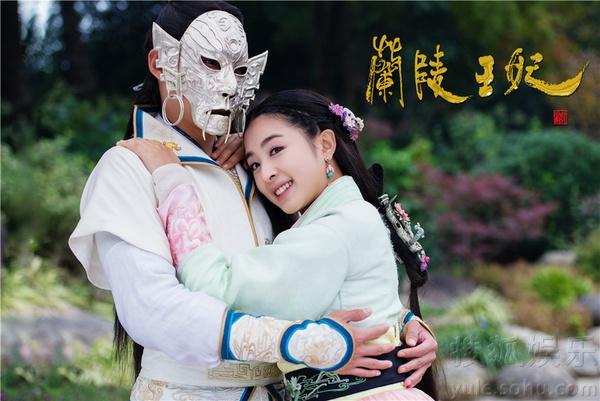 Chiến thần Lan Lăng Vương khoe ảnh xinh hơn con gái 6