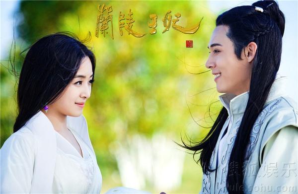Chiến thần Lan Lăng Vương khoe ảnh xinh hơn con gái 2
