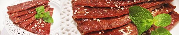 Thịt nướng gừng kiểu BBQ thơm lừng 12