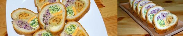 Bánh kẹp thịt siêu ngon mà không cần đến lò nướng 13