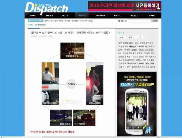 Tin hot: Lee Seung Gi và Yoona (SNSD) đang hẹn hò 1