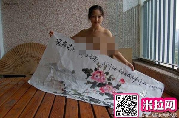 Trung Quốc : Nữ họa sĩ khỏa thân, dùng ngực vẽ tranh 7