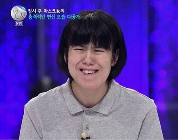 Hàn Quốc: Cô gái xấu xí bỗng chốc trở thành người đẹp 1