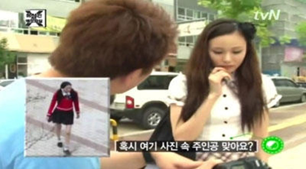 Hàn Quốc: Người đẹp quanh năm mặc... đồng phục học sinh 2