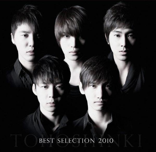"""DBSK 10 năm: """"Tượng đài sống"""" hoàn hảo nhất Kpop 8"""