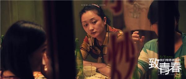 """Triệu Vy khiến 2 cô gái """"So Young"""" tổn thương lòng tự trọng 3"""