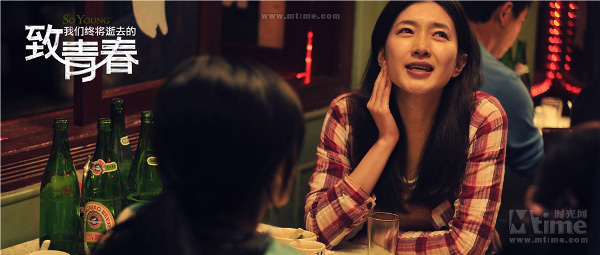 """Triệu Vy khiến 2 cô gái """"So Young"""" tổn thương lòng tự trọng 4"""
