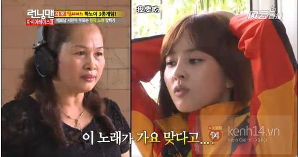"""Tập """"Running Man"""" quay ở Việt Nam đã lên sóng Hàn Quốc 4"""
