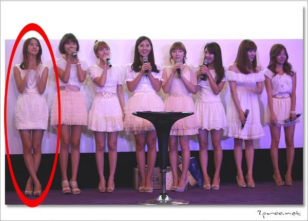 Những sao Hàn sở hữu đôi chân không đẹp 6