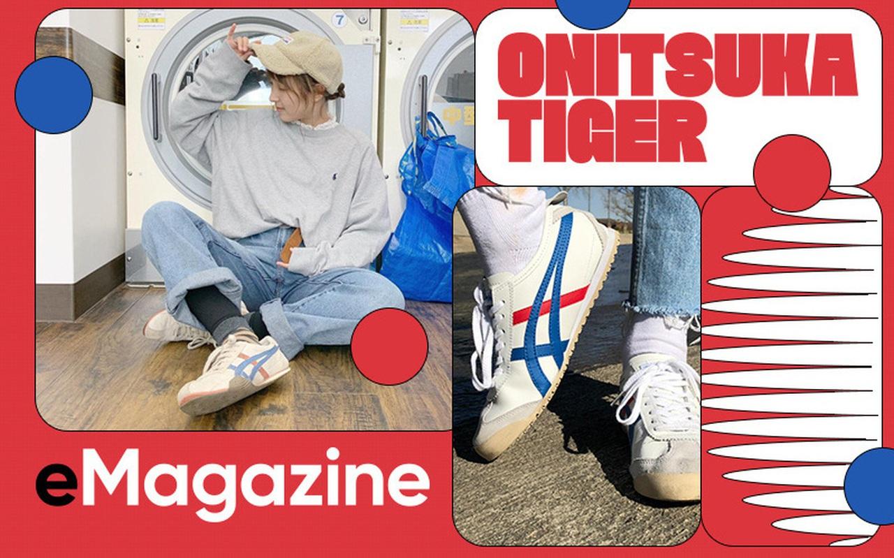 """Câu chuyện của Onitsuka Tiger - đôi bata vượt xa quy chuẩn giày thể thao, trở thành mẫu giày """"bất tử"""" với tín đồ thời trang toàn cầu"""