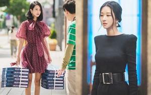 Seo Ye Ji có đến 3 tuyệt chiêu ăn diện tôn dáng đỉnh cao trong