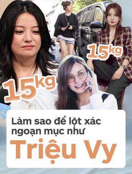 Cùng nghe Triệu Vy tiết lộ về màn giảm cân ngoạn mục nhất Showbiz Hoa ngữ: giảm thần tốc 15kg, lấy lại vóc dáng thời con gái