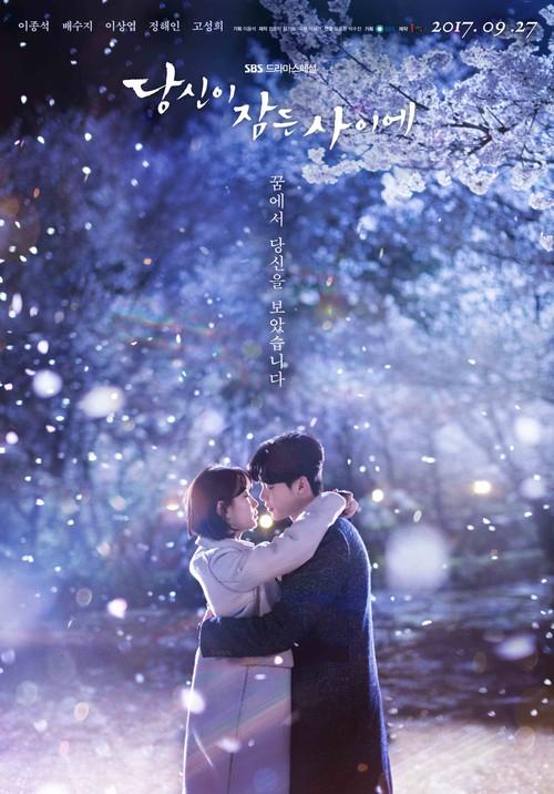 Phim của Lee Jong Suk, Suzy tung poster đẹp ngang ngửa Moonlight, Hậu Duệ - Ảnh 1.