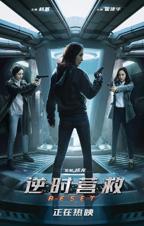 """Dương Mịch – Hoắc Kiến Hoa cũng bó tay trước sự càn quét của """"Transformers 5"""" - Ảnh 3."""