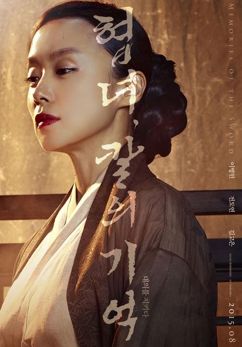 Rụng rời trước nhan sắc 12 mĩ nhân cổ trang đẹp nhất điện ảnh Hàn Quốc - Ảnh 4.