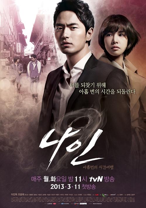 Xoắn não cùng 5 bộ phim xuyên không độc đáo của xứ Hàn - Ảnh 7.