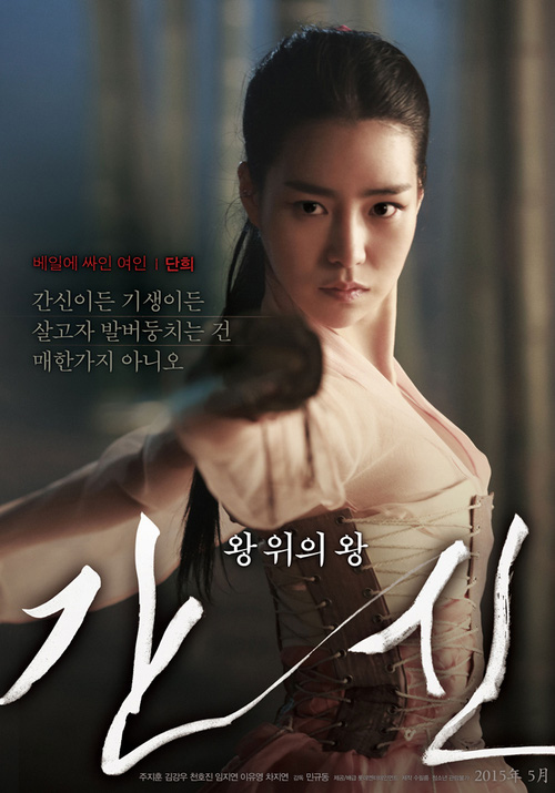 Rụng rời trước nhan sắc 12 mĩ nhân cổ trang đẹp nhất điện ảnh Hàn Quốc - Ảnh 8.