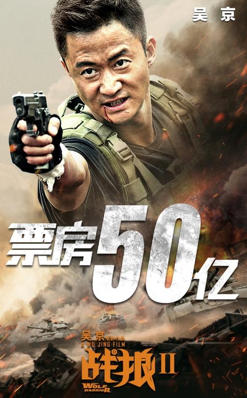 Lâm Canh Tân từ chối Chiến Lang 2 để đóng Sở Kiều Truyện cùng Triệu Lệ Dĩnh - Ảnh 9.